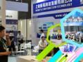 声学展噪声控制展2021第九届【深圳】国际声学材料及噪声控制展