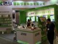 2021第九届(深圳)国际声学材料及噪声控制展览会