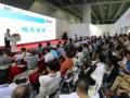 2021第十五届【广州】国际过滤与分离工业展览会